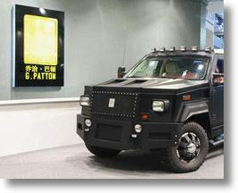Trucking Cool: PATTON SUVs Invade Chengdu Motor Show