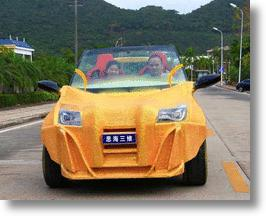 China's First 3D Printed Car Can Only Get Better