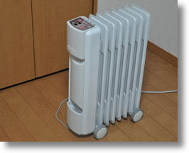 Eco-Friendly Oil-Filled Space Heaters Exude Retro Radiator Styling