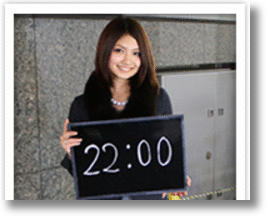 Beautiful Girl Clock Ensures You Wont 'Miss' a Minute