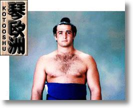 Kotooshu of Bulgaria, First European Sumo Wrestler to Win Emperor's Cup