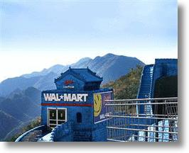 Wal-Mart Buying Into China's Booming E-Commerce Market