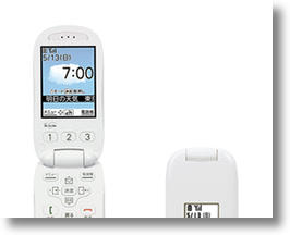 NTT Docomo Releases New Cellphone for an Aging Society