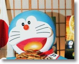 Anime Star &#039;Doraemon&#039; Appointed Japan&#039;s Cultural Ambassador