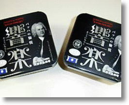 Luxury Bach Miso Sounds Good, Tastes Great!