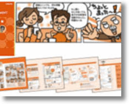 Manga Will Kit Adds Comic Note to Estate Planning