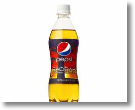 Pepsi Baobab - Out Of Africa, Onto Japanese Store Shelves!
