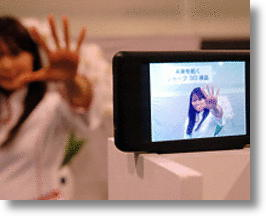 Sharp Announces 3D / 2D Switchable Touchscreen LCD Screens