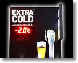 Extra Cold Bar Serves Beer Below Zero - How Cool Is That?