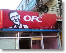 Obama Fried Chicken, You&#039;re Gonna Get Served!
