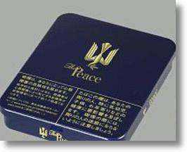 Japan Tobacco Introduces &#039;The Peace&#039; Luxury Canned Cigarettes