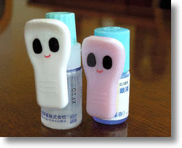 Ghastly Ghost Japanese Eye Drops Tongue Will Get You Hooked