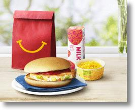 McDonald's Japan Rolls Out Prison Loaf Burgers For Kids