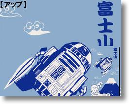STAR WARS Tea Towels Mix Space Themes with Retro Style
