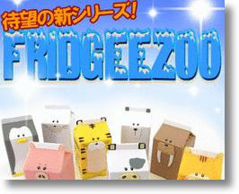 Fridgeezoo Fridge Pets are Cool and Environmentally Friendly