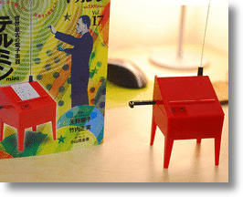 DIY Theremin Kit from Japan Makes Sounds Only Lenin Could Love