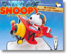 Snoopy USB Hub Can Be Yours For Peanuts 