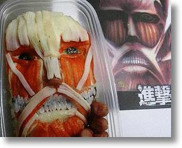 """Attack On Titan"" May Be Japan's Most Horrifying Bento Lunchbox"