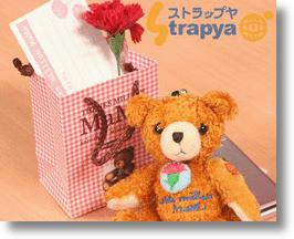 Lovely Teddy Bear Stuffed Toy Charm Makes Nice on Mothers Day
