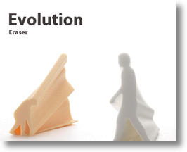 Evolution Eraser: Intelligent Design that Makes Errors Extinct