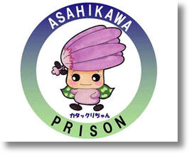 Japanese Prison Introduces New Cute & Cuddly Mascot, Katakkuri-chan
