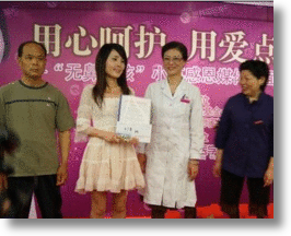 China's 'Noseless Girl' Receives Free Plastic Surgery & Job Training