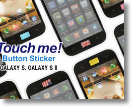 Flag Stickers for Galaxy Phones Show Off Your Home (Button)