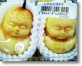 Baby-shaped Pears Add Human Element To Chinese Supermarket&#039;s Produce Section