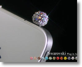Let Your iPhone Shine with The Swarovski Ball Earphone Jack Accessory