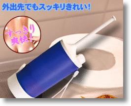 Compact Portable Washlet Puts a Japanese Toilet in Your Hand