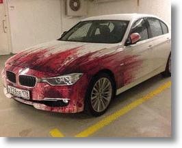 BMW Driver's Offensively Painted Car Will Make You Bloody Angry
