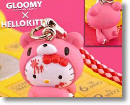 Hello Kitty Collaborates With World's Most Violent Bear