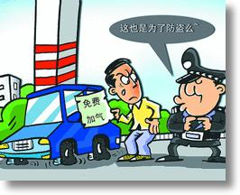 Chinese Car Theft Prevention Program Leaves Drivers Flat