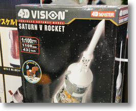 Saturn V 3D Apollo Rocket Puzzle Takes Up Space And Time