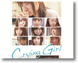 Crying Girl DVD Helps Men Feel Strong