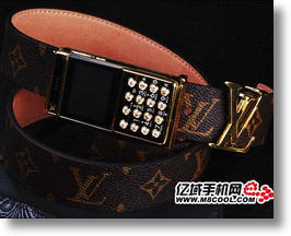 Louis Vuitton Belt Buckle Cell Phone: Call it Garish