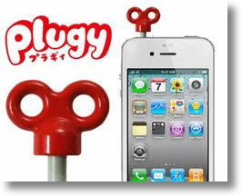 Open iPhone or MP3 Player Earphone Jack? Plug it with a Plugy!