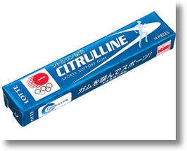 Citrulline Snacks and Drinks do Athletes a Flavor