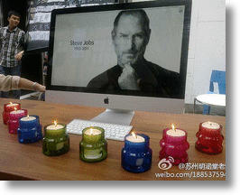 Apple Co-founder Steve Jobs Mourned by China's New Tech Generation