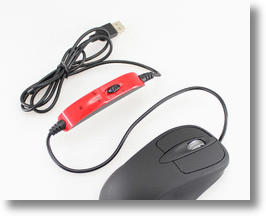 USB Hand Warmer Mouse Keeps Your Clicking Fingers in the Pink