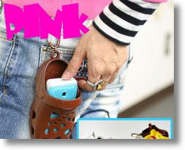 Croc A Dial! Carry Your Cellphone In Your Shoe 