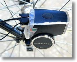 Pedal-Powered DC Generator Charges Up Any USB Device