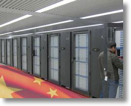 "China's New ""World's Fastest Supercomputer"" Will Have Intel Inside"