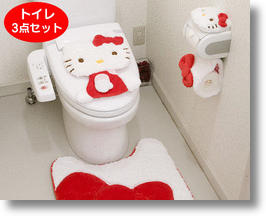 Pretty Up Your Potty With the Hello Kitty Toilet Set