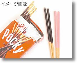 Pocky Chopsticks Stick It To Your Hunger