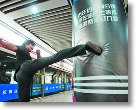 Adidas China Hits Overstressed Commuters with Giant Punching Bags