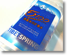 Tibet Spring Bottled Water: Status Symbol or Slippery Slope?
