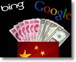 Google vs Bing vs Google - Which Yuan Wins!