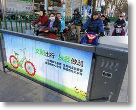Automatic Bike Lane Barriers Restrain Red Light Running Chinese Cyclists