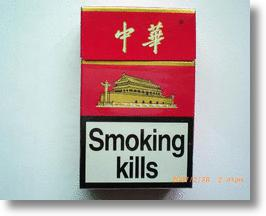 China Balks at Requiring Graphic Health Warning Labels on Cigarette Packs